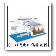 GD-4A光电纠偏控制器