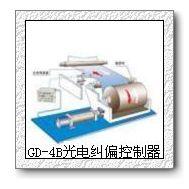 GD-4B 光电纠偏控制器